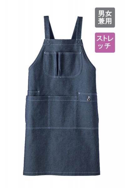 ポケットたくさん胸付デニムエプロン【男女兼用】商品画像