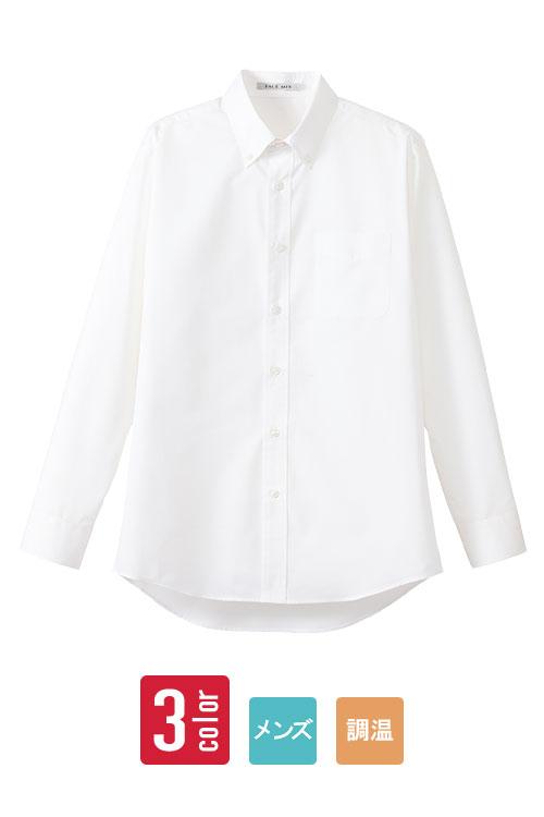 メンズストライプ調温長袖シャツ【男性専用】(ホワイト)