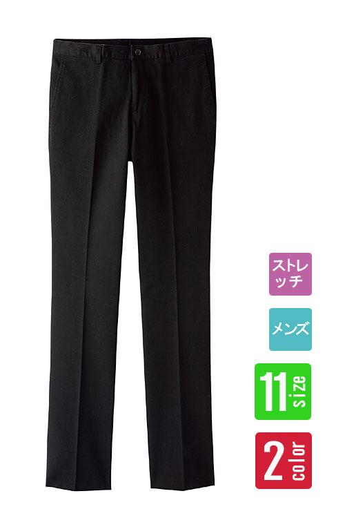 メンズノータックテーパードチノ【男性用】(ブラック)
