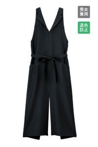 衿付き胸当てエプロン<全2色>(ブラック)