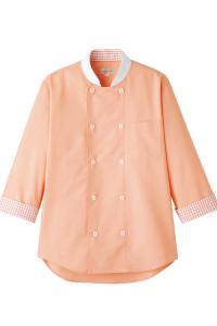 カラフル!コックシャツ【男女兼用】<全4色>(オレンジ)