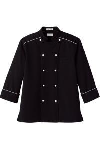こだわり素材の長袖コックシャツ【男女兼用】<全2色>(ブラック)