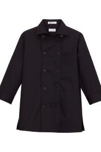 こだわり素材のコックシャツ【男女兼用】<全2色>(ブラック)