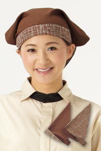 リバーシブルバンダナ帽(焦茶)