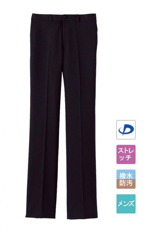 メンズノータックストレートパンツ【男性用】(ブラック)