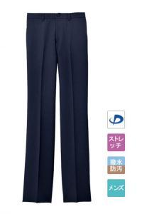 メンズノータックストレートパンツ【男性用】(ネイビー)