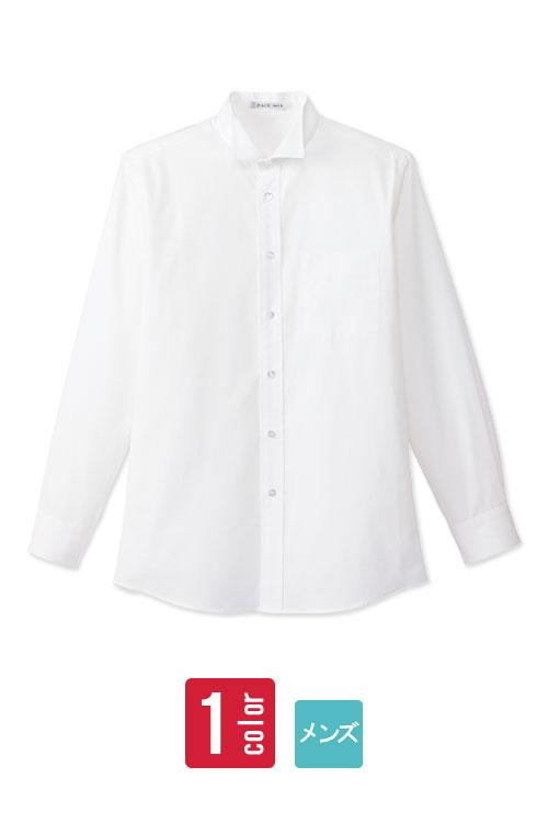 メンズウイングカラー長袖シャツ【男性専用】(ホワイト)