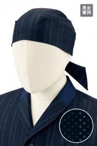 スカーフキャップ(紺/小紋柄)