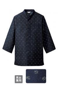 スタンドカラー和風シャツ(七分袖)【男女兼用】(紺/杉綾柄)