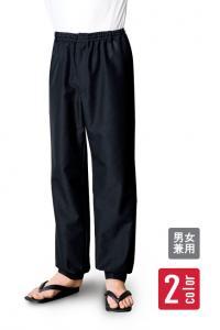 和風パンツ【男女兼用】(黒)
