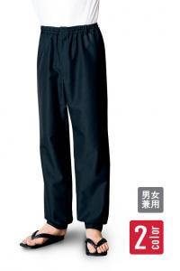 和風パンツ【男女兼用】(濃紺)