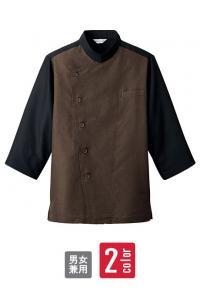 配色和風シャツ(七分袖)【男女兼用】(黒×茶)