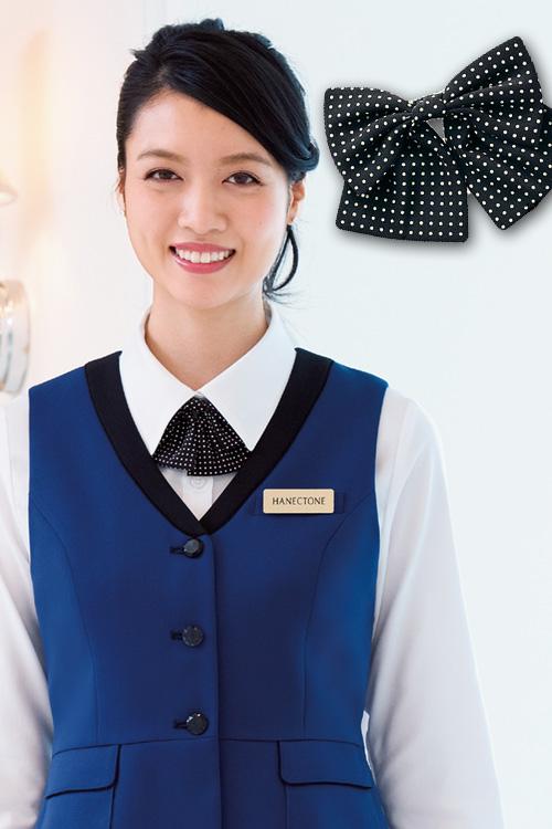 ホテル受付案内・販売店・コンシェルジュサービス制服構成アイテム