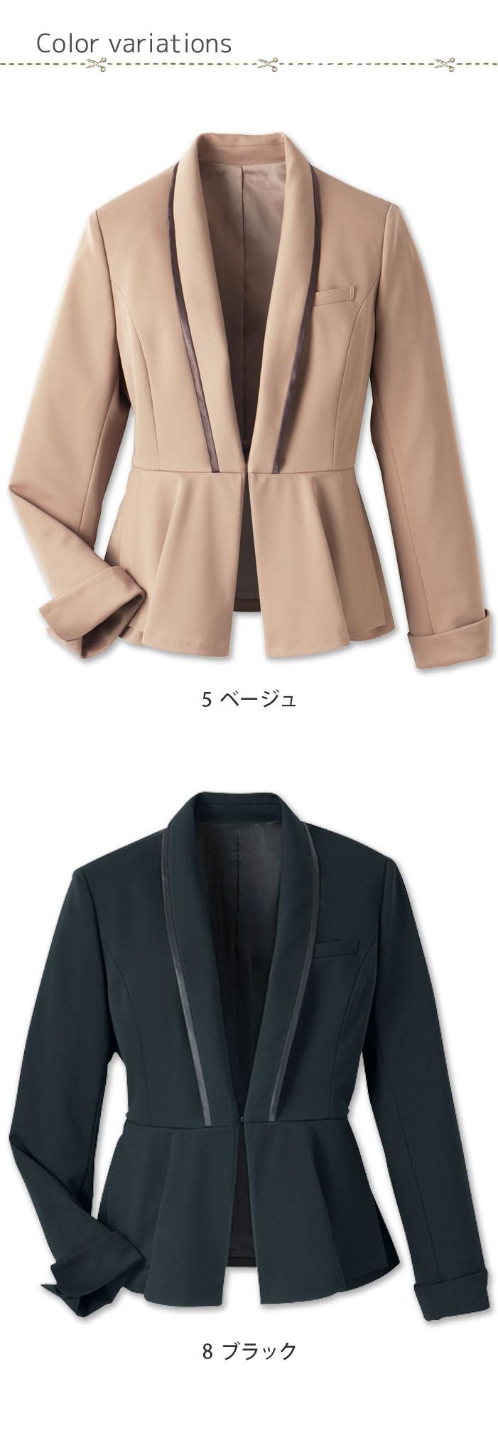 美しいドレープが魅力 ペプラムがエレガントなジャケット【2色】 カラー