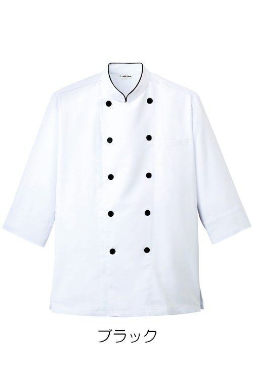 七分袖コックシャツ