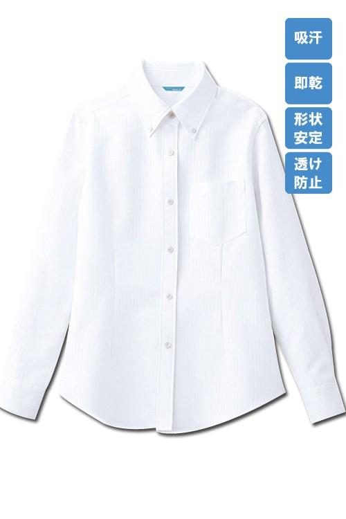 レディースボタンダウンシャツ(長袖)