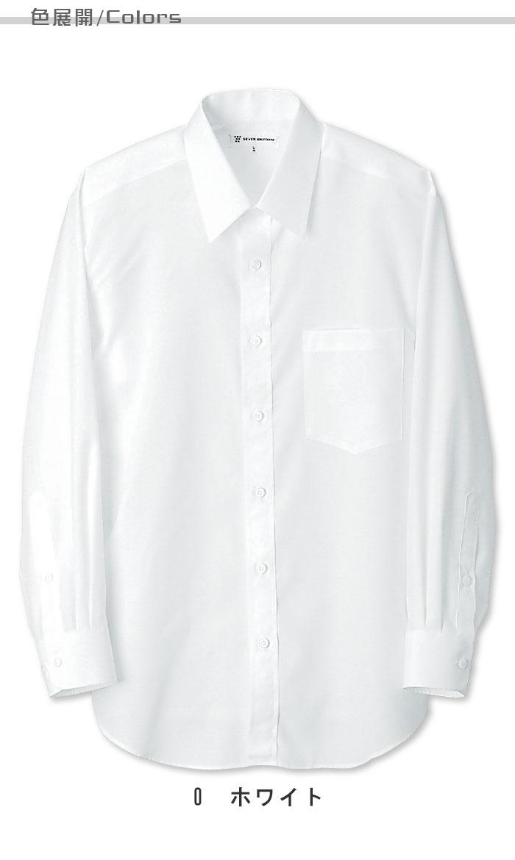 飲食店販売店制服 スタッフが喜ぶ!形態安定でノーアイロンOK 長袖白シャツ【男性用】 商品色展開説明