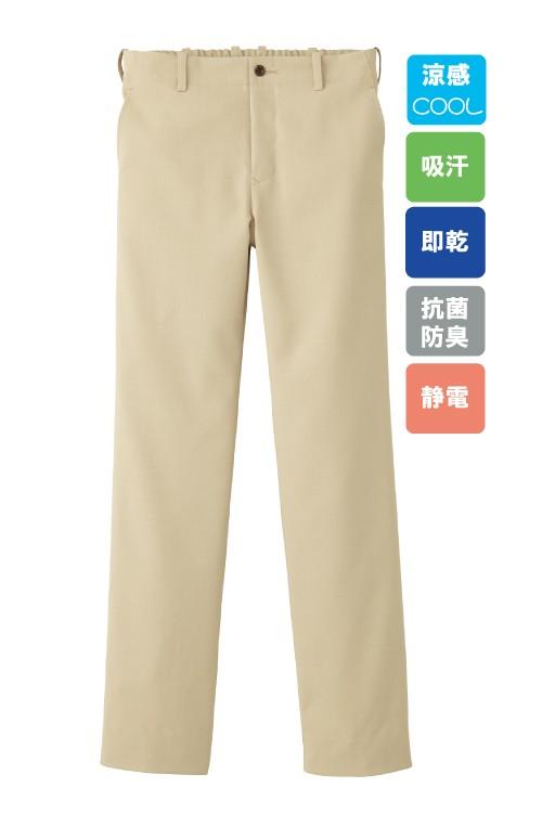 吸汗抗菌がうれしい涼感パンツ【男女兼用】
