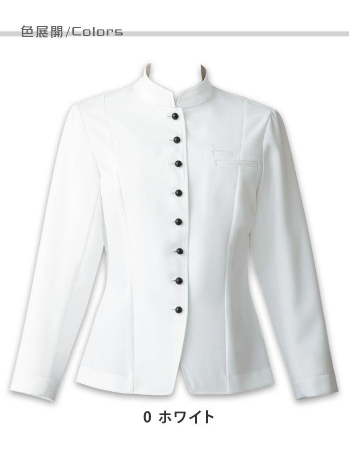 飲食店販売店制服 すっきりシルエット・小さめボタンが優雅な印象 サービスジャケット【1色】女性用