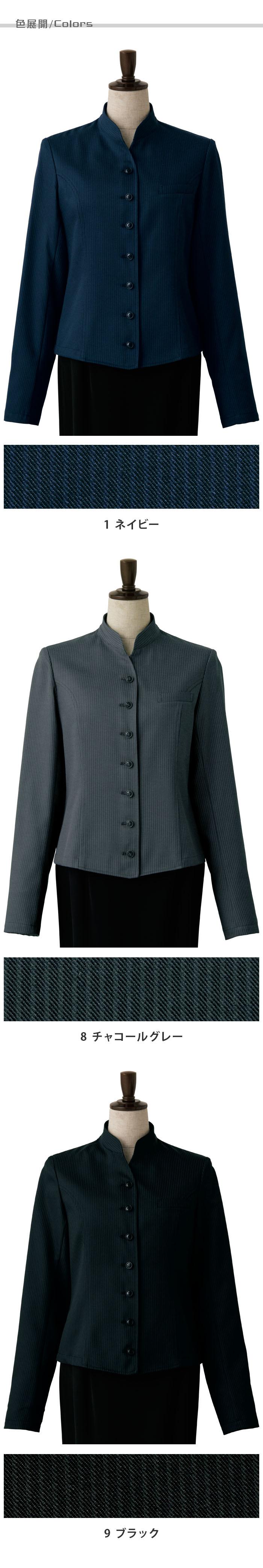 飲食店販売店制服 シンプルでオシャレなストライプ柄。サービスジャケット【3色】女性用