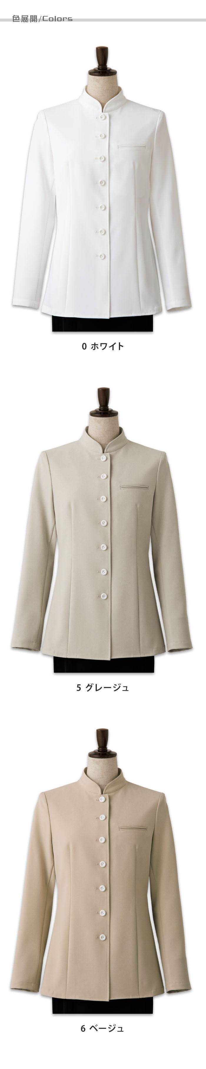 飲食店販売店制服 落ち着いた配色とシングルボタンがフォーマルな装い。 コート【3色】女性用