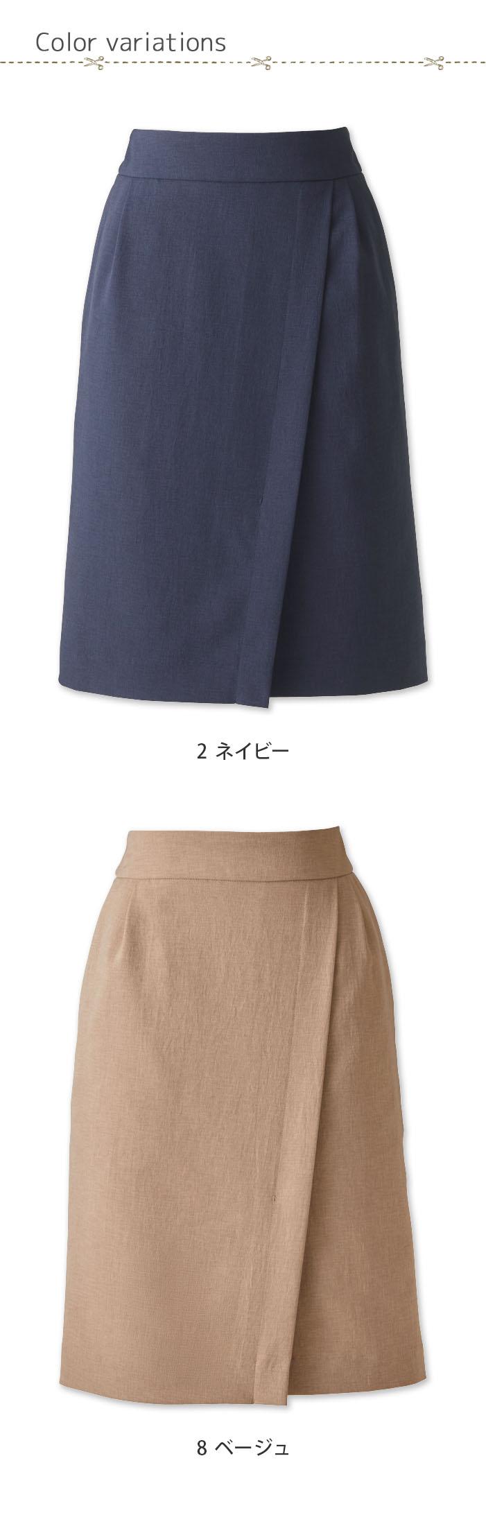 ナチュラルでリラックス感のある 涼しく軽いセミタイトスカート【2色】女性用 カラー