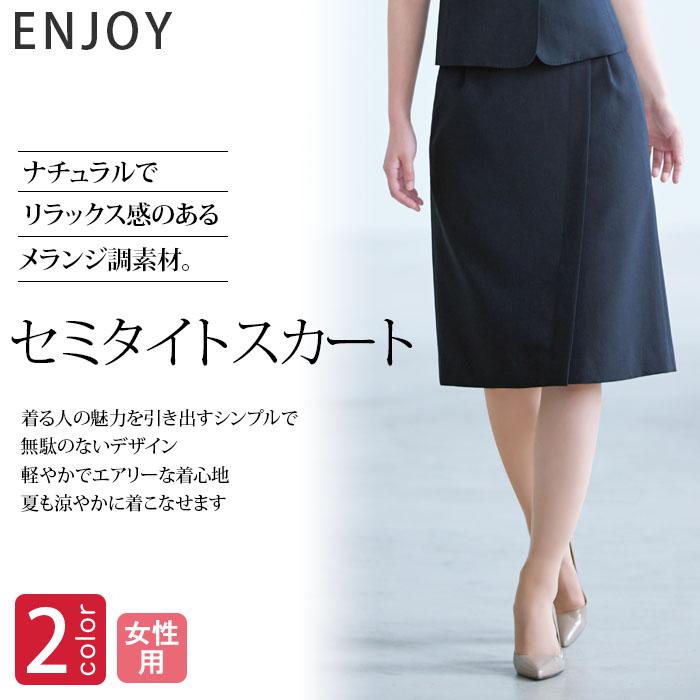 ナチュラルでリラックス感のある 涼しく軽いセミタイトスカート【2色】女性用 トップ