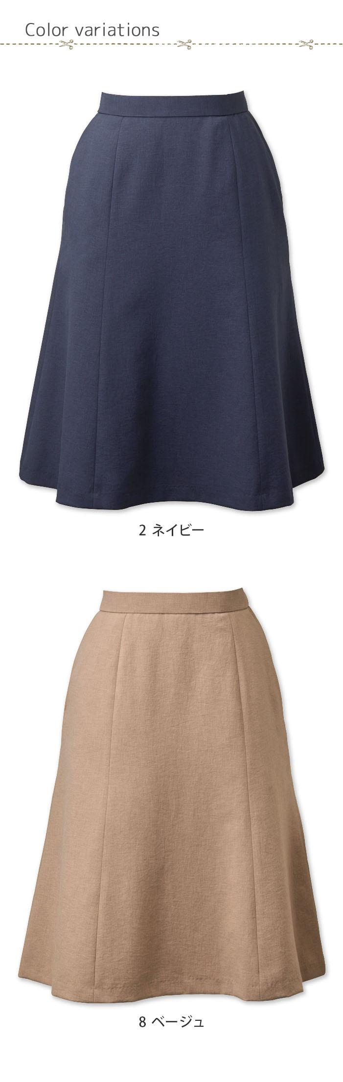 ナチュラルでリラックス感のある 涼しく軽いフレアスカート【2色】女性用 カラー