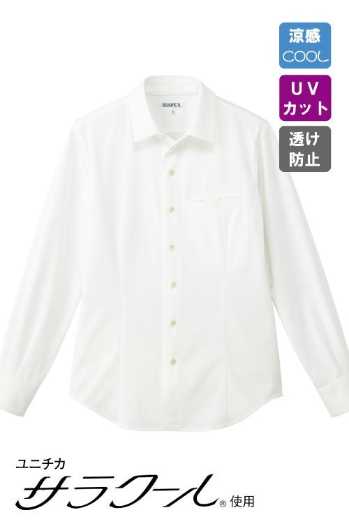 涼感長袖シャツ(男女兼用)