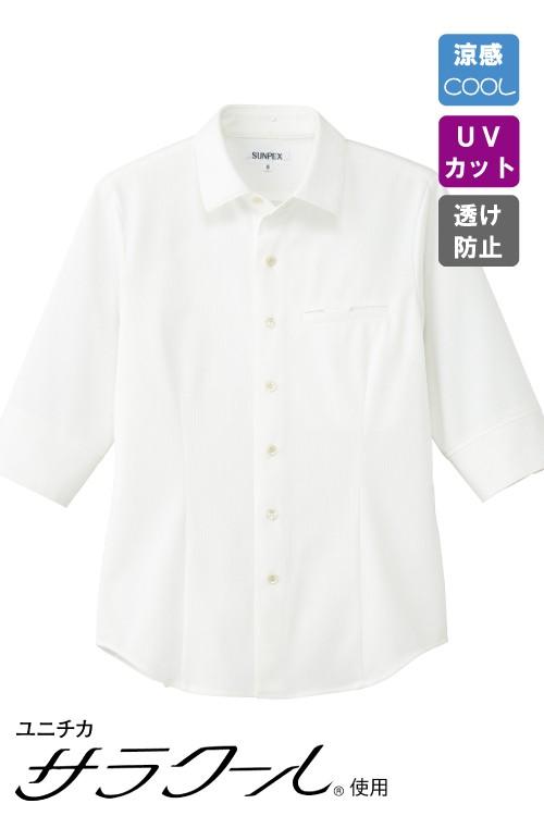 男女兼用五分袖シャツ