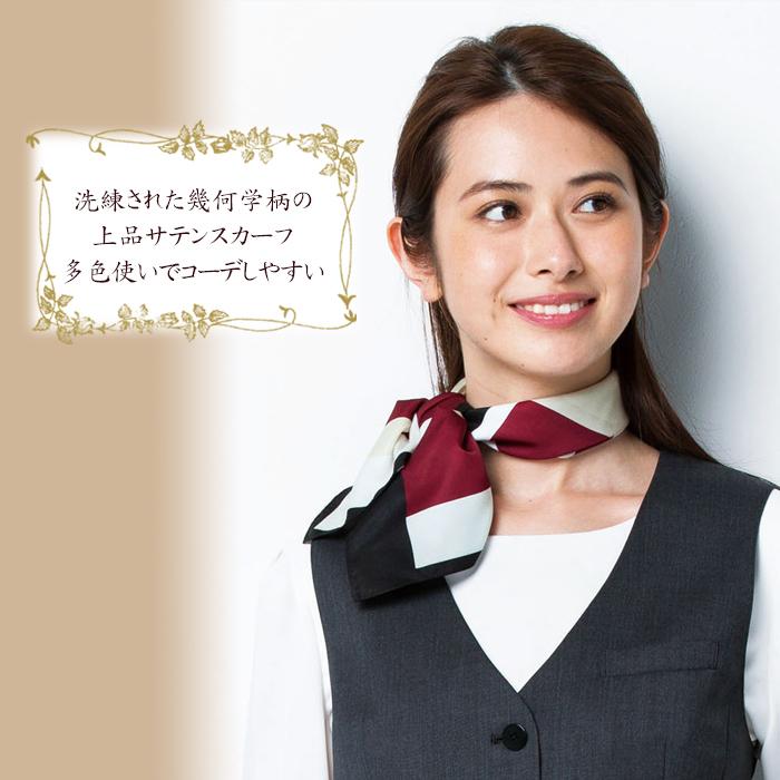 FA9460幾何学柄の上品サテンスカーフ【受付案内フロント・サービス制服】イメージ画像
