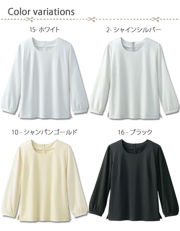 FB4033L光沢なめらか長袖カットソー[女性用](4色)  色展開説明
