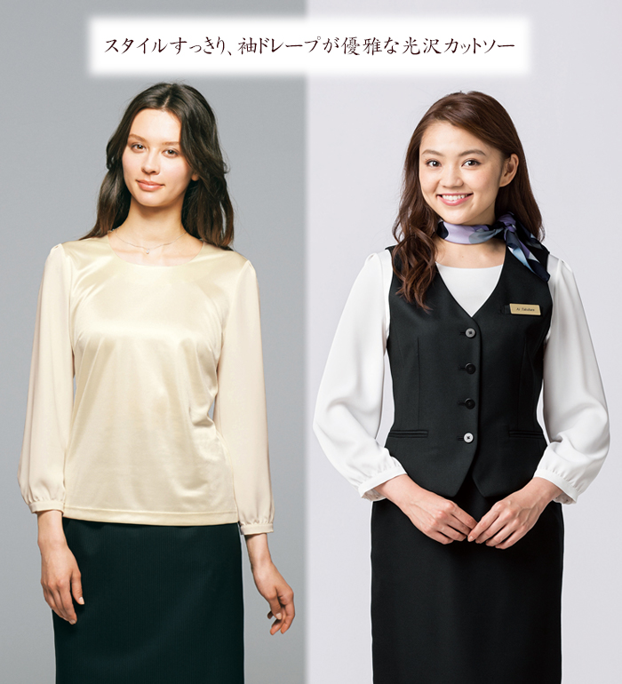FB4033L光沢なめらか長袖カットソー[女性用](4色) 商品イメージ説明