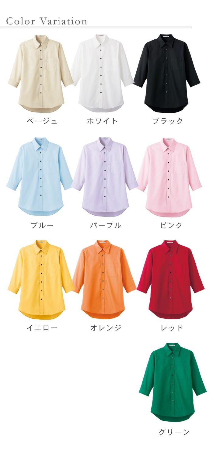 選べる10色お買い得シンプル無地七分袖ブロードシャツ【Unisex】色展開一覧