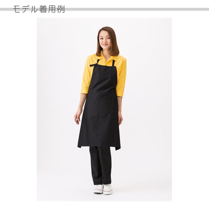 FK7052胸当て首かけエプロン(全4色) 飲食店スタッフ・作業用制服【男女兼用】 モデル着用例