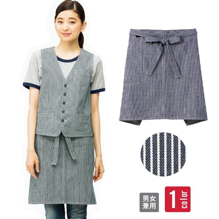 ヒッコリーサロンエプロン【男女兼用】カフェ飲食店制服 全体イメージ