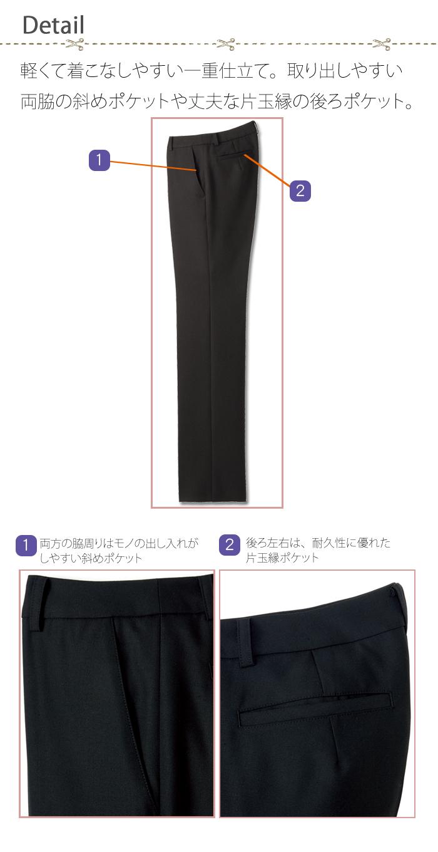 FP6313L光沢あるストレッチパンツ(女性用) 商品詳細画像