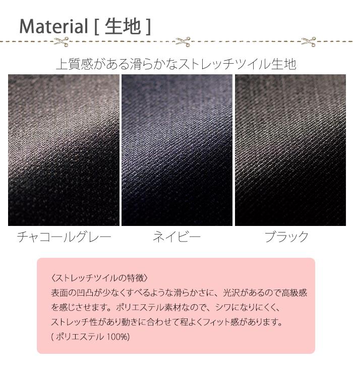 FP6313L光沢あるストレッチパンツ(女性用) 生地素材画像