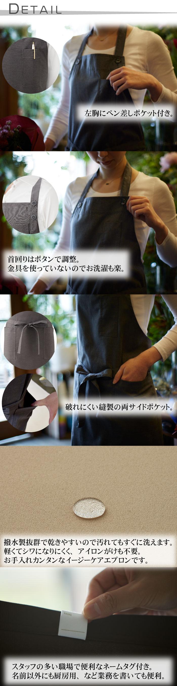 飲食店国産首かけエプロンKI750商品説明