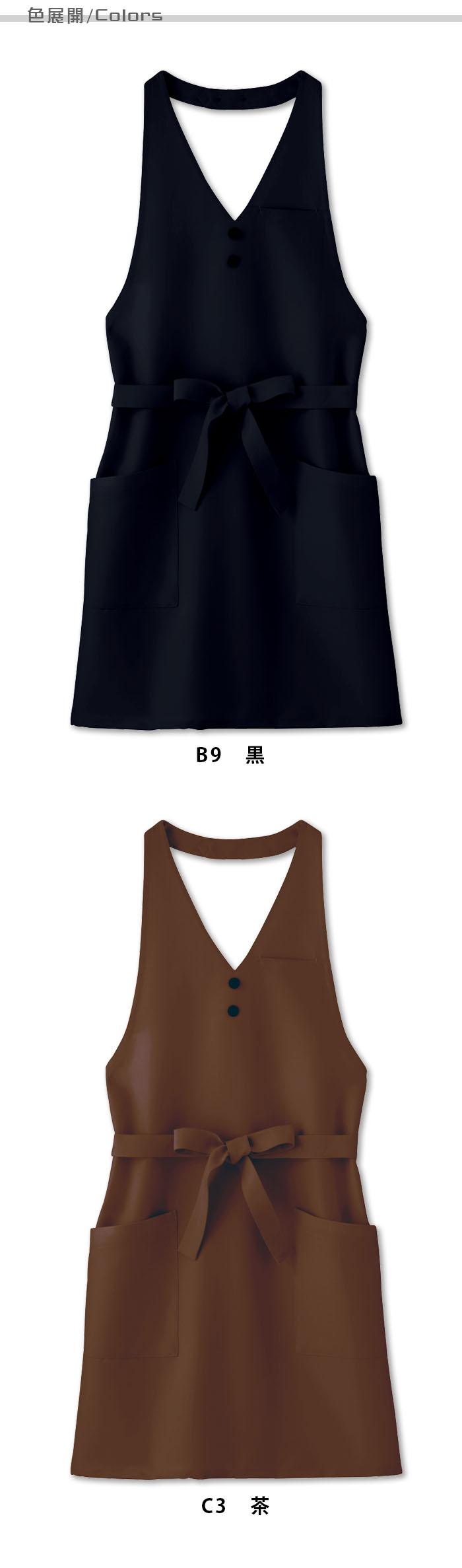 飲食店販売制服 5色から選べるコーデしやすい胸あてエプロン 撥水・撥油・制電 女性用  商品色展開説明
