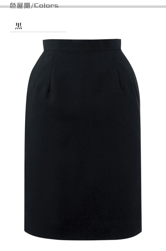 飲食店販売制服 黒スカート 女性用 ストレッチ 両脇ポケット 後ろファスナー   商品色展開説明