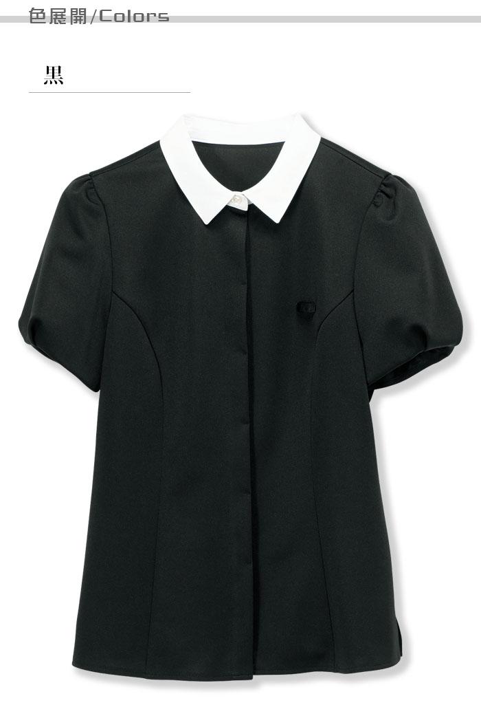 飲食店販売制服 半袖オーバーブラウス 女性用 動きやすい ストレッチ 吸汗・速乾 UVカット機能   商品色展開説明