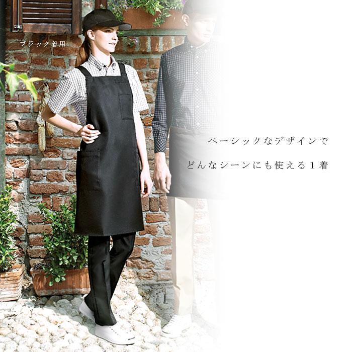 お買い得!業務用タスキ型エプロン(全9色)飲食店の制服にお勧め洗い場でも安心な撥水付き メイン画像