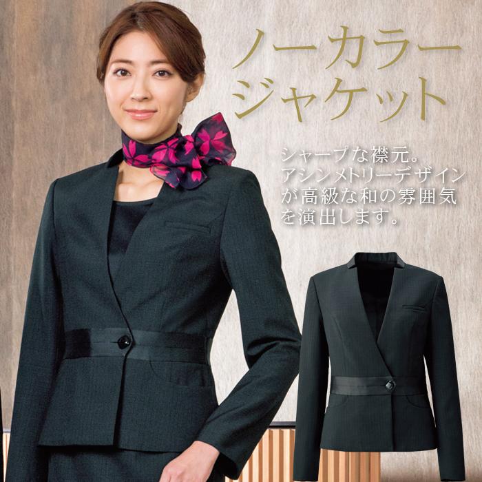 ホテル・高級販売店制服