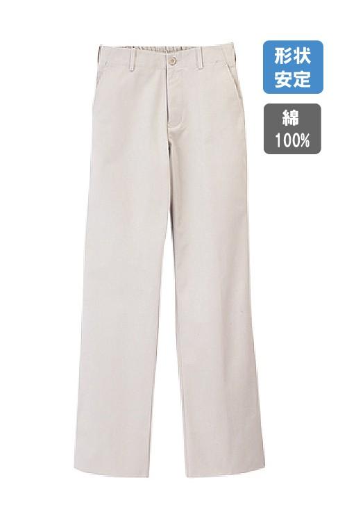 形状安定 綿100%パンツ(アイスグレー)【男女兼用】
