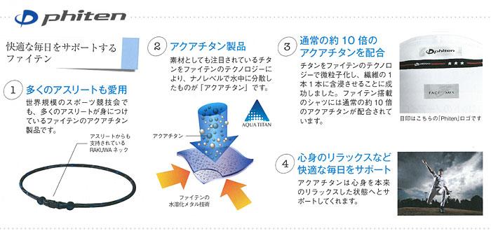 こだわり素材 高級長袖コックシャツ【男女兼用】<全3色> 生地の説明